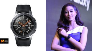 เปิดตัว Galaxy Watch เชื่อมต่อได้ทุกที่ พร้อมลุยทุกเวลา