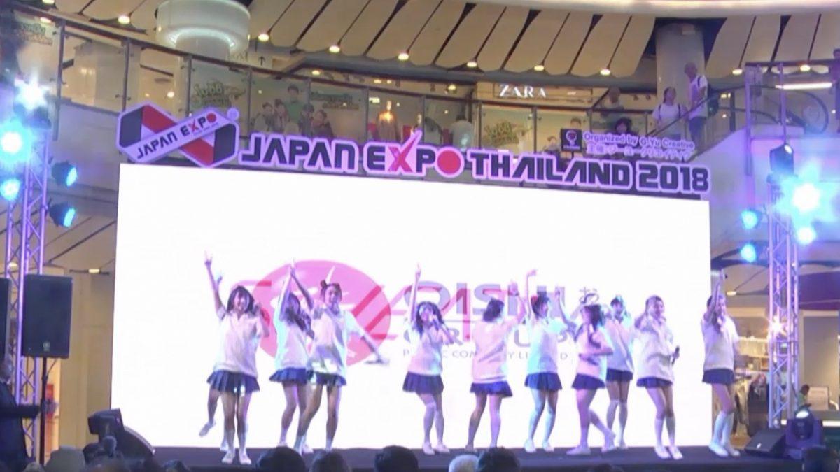 """เตรียมนับถอยหลังสู่งาน """"Japan Expo Thailand 2018"""""""