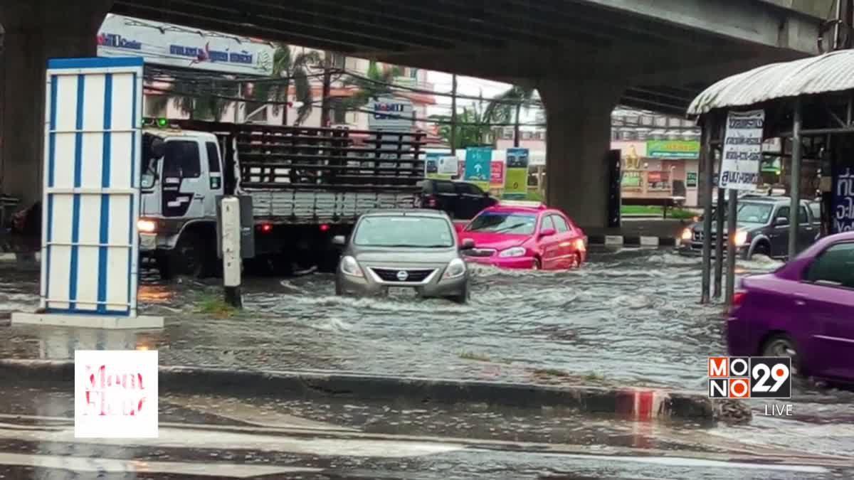 กรุงเทพฯ-ปริมณฑลฝนตกน้ำท่วมถนน