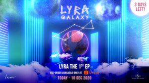 """อลังการมาก """"LYRA GALAXY EXPERIENCE"""" ในปี 2021"""
