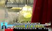 จีนสร้างเครื่องบินสะเทินน้ำสะเทินบกใหญ่ที่สุด