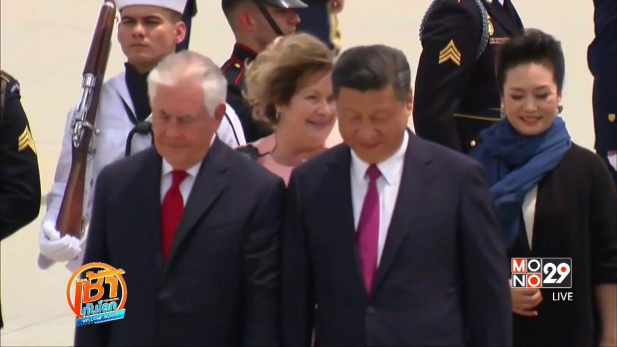 ผู้นำสหรัฐฯ-จีน หารือปัญหาเกาหลีเหนือ