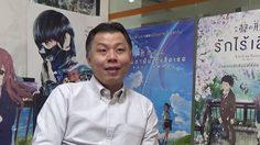 เอ็ม พิคเจอร์ส เตรียมลดการนำเข้าหนังเอเชีย เหตุรายได้ไม่คุ้มทุน ชี้กระแสตอบรับ Ajin-Fireworks เป็นตัววัด!