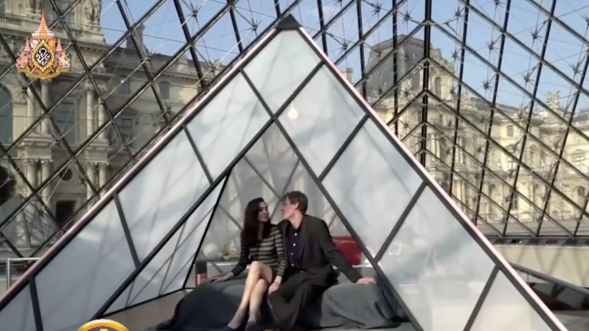 พิพิธภัณฑ์ลูฟวร์ในปารีสเปิดให้ผู้โชคดีพักค้างคืน