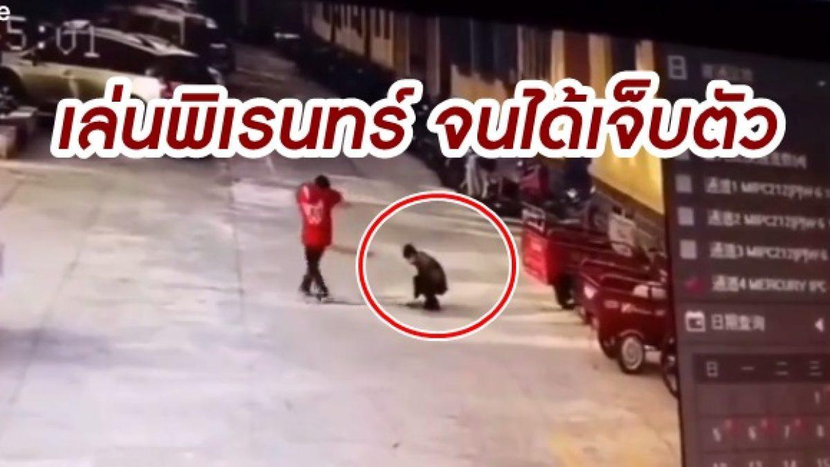 คลิปอุทาหรณ์ เด็กจีน จุดประทัดลงท่อระบายน้ำ เจอก๊าซมีเทนระเบิดใส่ฝาท่อพุ่งสูง 3 เมตร