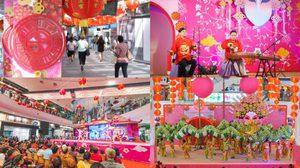 สุดอลังการ 5 ศูนย์การค้าฯ ร่วมเฉลิมฉลองงาน Chinese New Year 2019 อย่างยิ่งใหญ่
