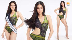 บิ๊นท์ สิรีธร นางสาวไทย 2562 สวมชุดว่ายน้ำแบรนด์ SIRIVANNAVARI พร้อมสู้เวทีระดับโลก