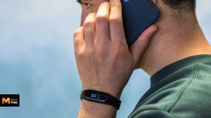 Xiaomi Mi Band 4 พร้อมเปิดตัววันที่ 11 มิถุนายนนี้ ครั้งแรกที่ประเทศจีน