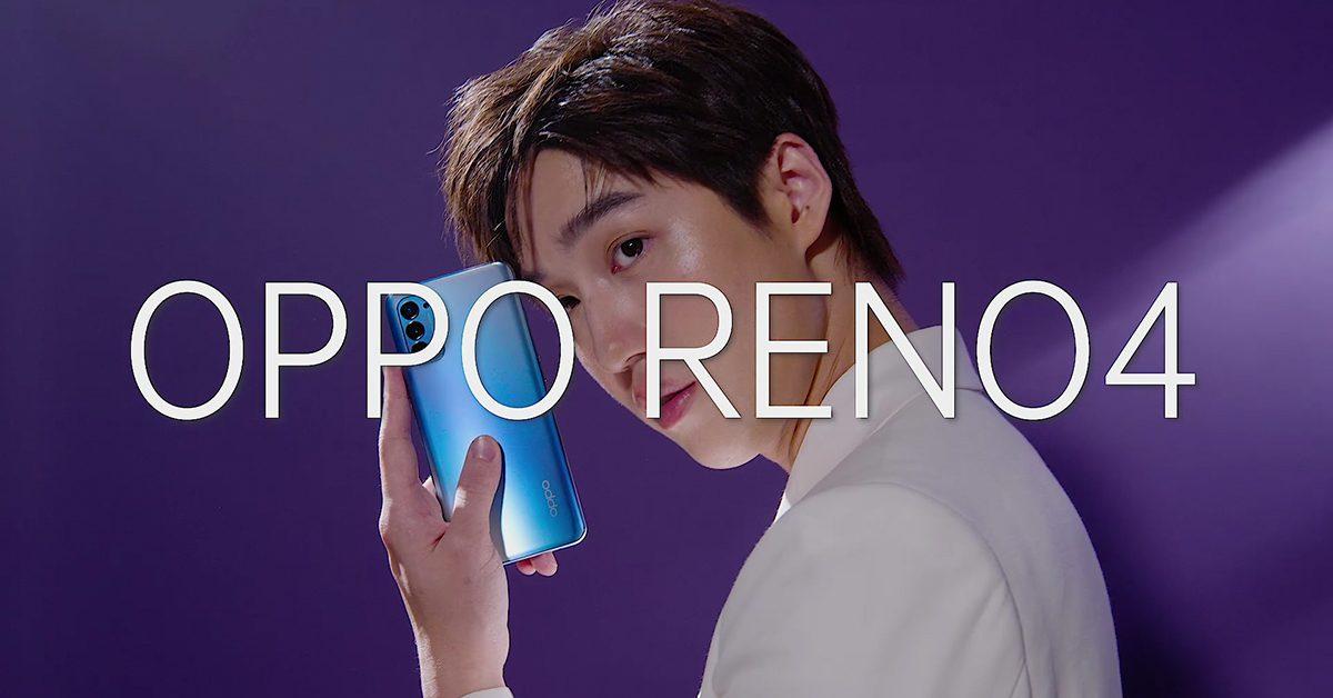 เปิดจองแล้ว! OPPO Reno4 สมาร์ทโฟนรุ่นใหม่ดีไซน์สวย แมทช์ทุกแฟชั่น  ตั้งแต่วันที่ 24 กรกฎาคม – 5 สิงหาคม 2563  ในราคา 11,990 บาท พร้อมของพรีเมียมฟรี มูลค่ารวมถึง 7,490 บาท!