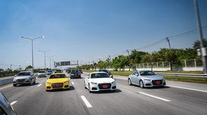"""อาวดี้ ประเทศไทย จัดงาน """"Audi Used Car Festival"""" ยกขบวนรถทดลองขับ ราคาสุดพิเศษ 28-29 เมษายนนี้"""