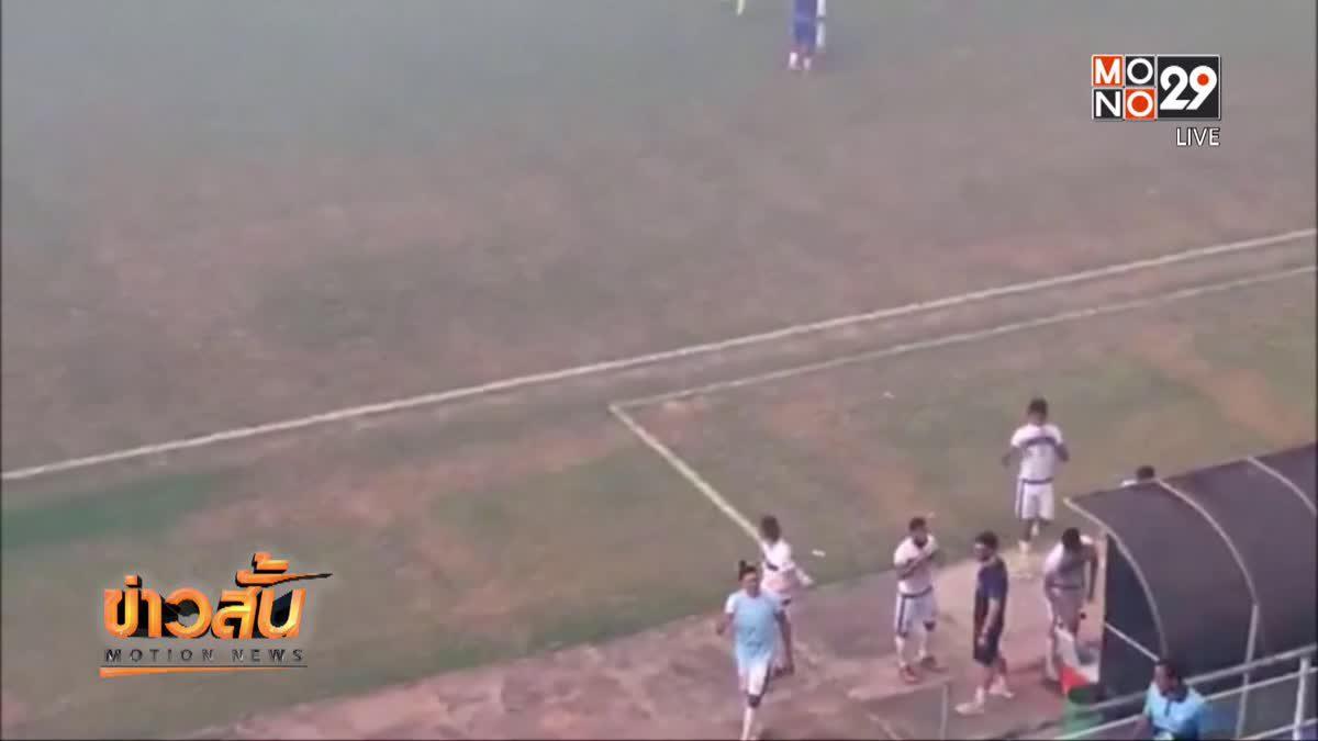 ไฟป่าป่วนฟุตบอลลีกดิวิชั่น 3 บราซิล