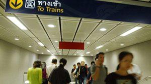 รฟม. ขยายเวลาเดินรถไฟฟ้า MRT ถึง ตี 2