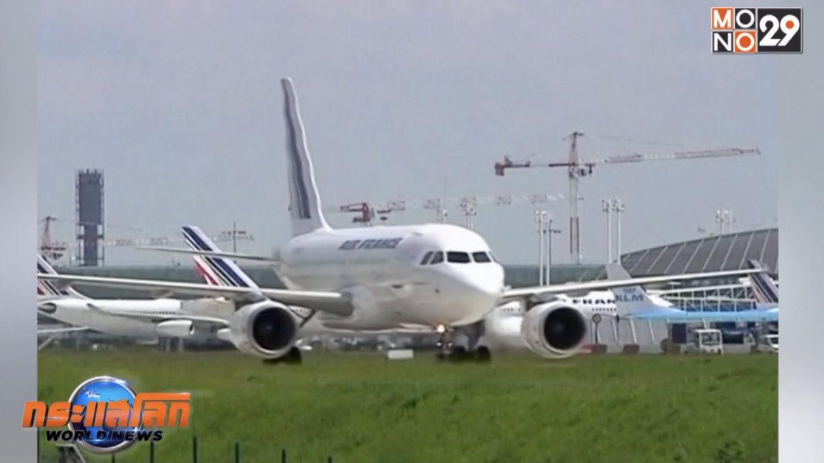 ฝรั่งเศสยกฟ้องคดีเครื่องบินแอร์ฟรานซ์ตกปี 2552