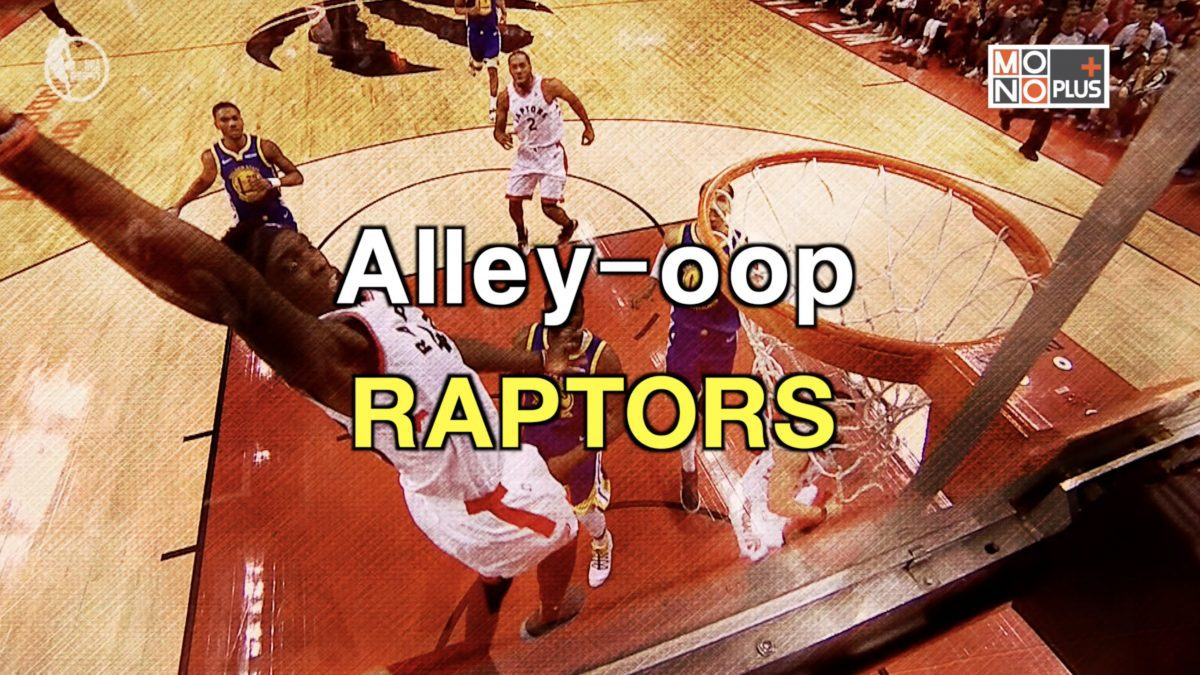 Alley-oop RAPTORS