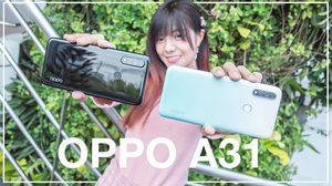 ตามมาดู! อยู่บ้านยังไงให้ไม่น่าเบื่อกับ สมาร์ทโฟน OPPO A31