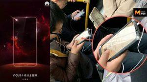 หลุดเต็มๆ ภาพสมาร์ทโฟนหน้าจอมีรูของ Huawei คาดว่าคือรุ่น Nova 4