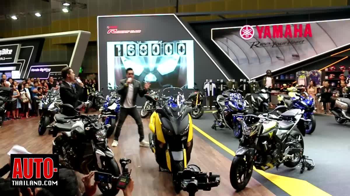 YAMAHA XMAX 300 ใหม่ เปิดตัวด้วยราคาเริ่มต้นที่ 168,000 บาท