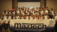 Mazda จัดแข่ง MAZTECH ชิงแชมป์เอเชียและโอเชียเนีย  ผลักดันช่างเทคนิคมือดีก้าวสู่เวทีระดับโลก