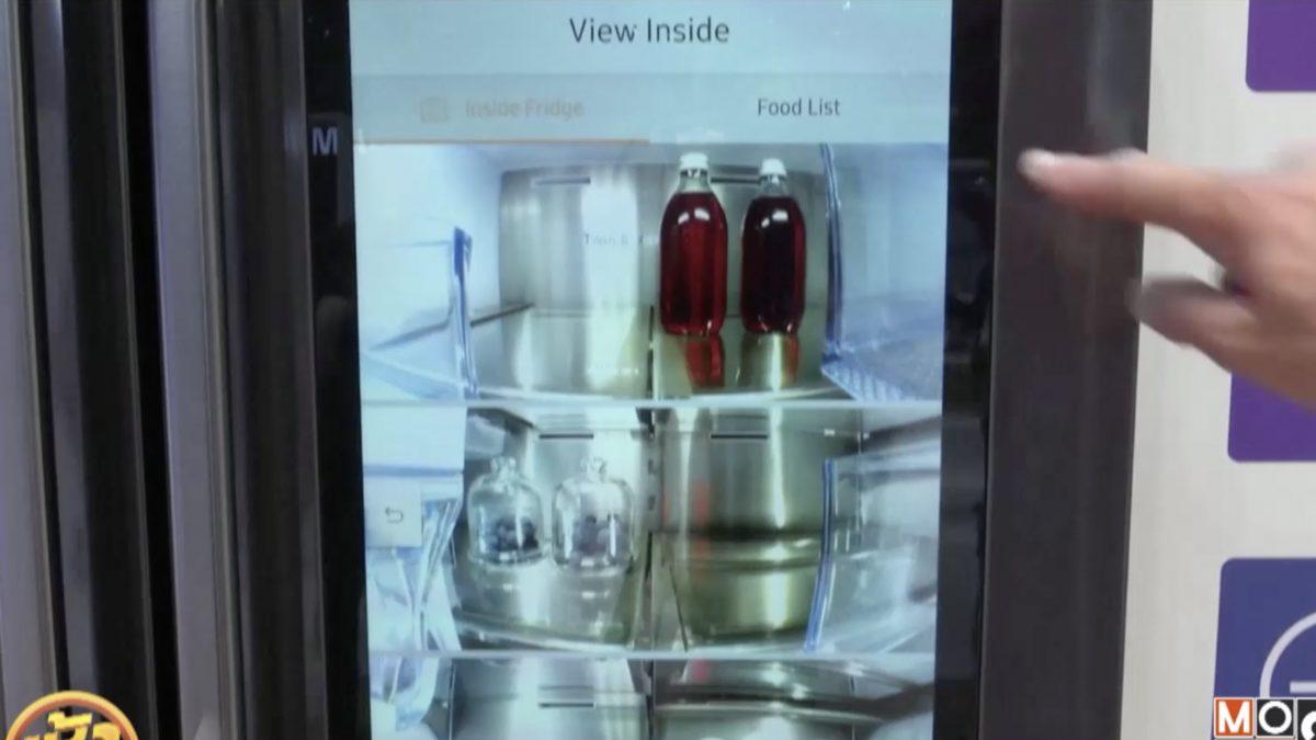 """""""ซัมซุง"""" เปิดตัวตู้เย็นไฮเทค สั่งงานด้วยเสียง"""