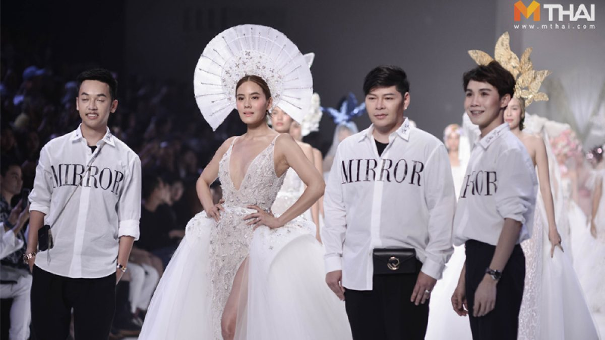 "Mirror Mirror Bangkok ที่มาในคอนเซ็ปต์ ""The season of love""  หรือ ความรักเกิดขึ้นได้ทุกฤดู ตอบสนองความต้องการของว่าที่เจ้าสาวสมัยใหม่"