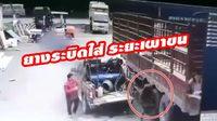 ประมาทมีปลิว! นาที เติมลมไม่ระวัง โดนยางรถบรรทุกระเบิดใส่อย่างจัง