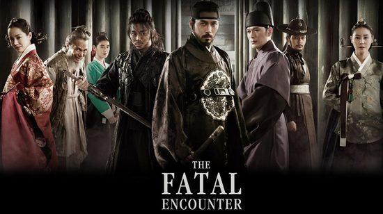 หนังพลิกแผนฆ่า โค่นบัลลังก์ The Fatal Encounter (หนังเต็มเรื่อง)