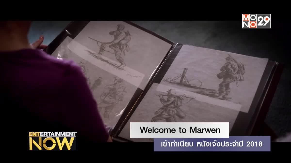 Welcome to Marwen เข้าทำเนียบ หนังเจ๊งประจำปี 2018