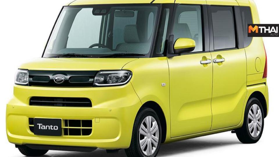 Daihatsu New Tanto เน้นความสะดวกเเละการใช้งาน อเนกประสงค์ มากขึ้น