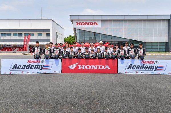 Honda Academy