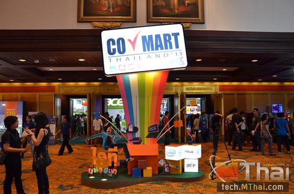 Commart2013-209