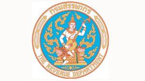 กรมสรรพากร เปิดรับสมัครสอบ ผู้สอบบัญชีภาษีอากร  1 – 16 มกราคม 2562