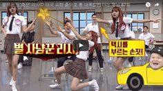 โลกโซเชียลฮือฮา! ลิซ่า BLACK PINK เต้นดึงดาวโชว์กลางรายการเกาหลี