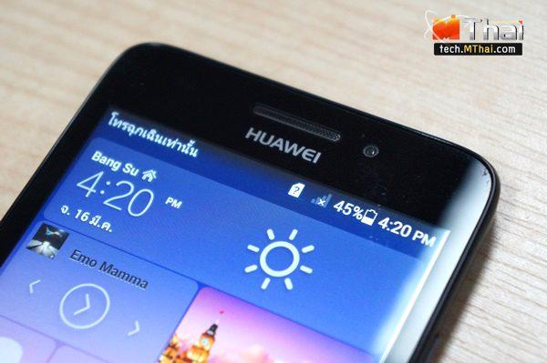 Review-Huawei-G620S-body-005