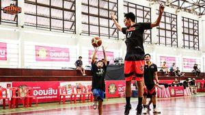 Mono Basketball Dream ครั้งที่ 21 ณ มหาวิทยาลัยราชภัฏอุดรธานี