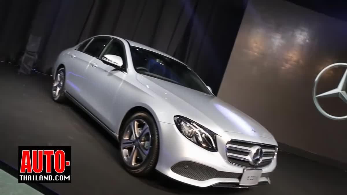 Mercedes-Benz เปิดตัว E220d ใหม่ รุ่นประกอบในประเทศ ราคาเริ่มต้นที่ 3.39 ล้านบาท