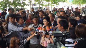 ปูขึ้นศาลคดีข้าวนัด9-ย้ำEUพบห่วงปมสิทธิไทย