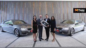 บีเอ็มดับเบิลยู ประเทศไทย ร่วมกับโรงแรมโรสวูด มอบประสบการณ์ระดับพรีเมียมด้วย BMW Series7