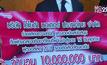 โตโยต้ามอบเงินสนับสนุนฟุตบอลทีมชาติไทย