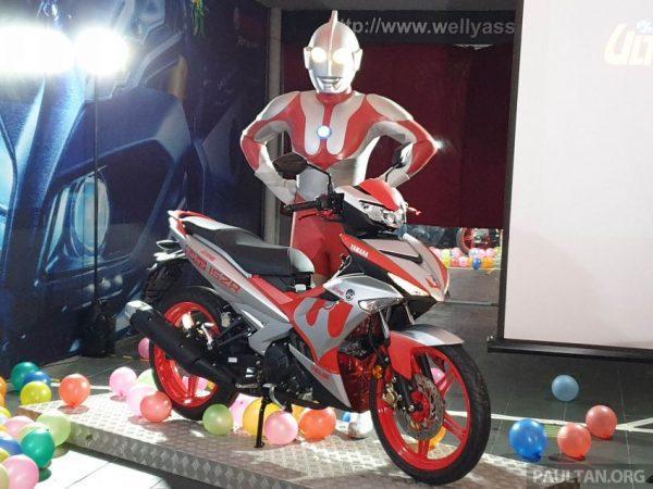 Yamaha Y15ZR Ultraman limited