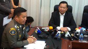 ศาลให้ประกัน 'บรรยิน' ปมคดีฆ่าเสี่ยชูวงษ์ สั่งห้ามออกนอกประเทศ