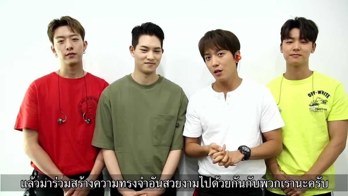 CNBLUE ส่งคลิปอ้อน 'คิดถึงแฟนคลับไทย'!