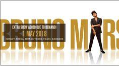 คอนเสิร์ต Bruno Mars ในเมืองไทย แรงจนต้องเพิ่มรอบ!!
