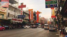 10 ข้อ เรื่องจริงรถตู้ไทย