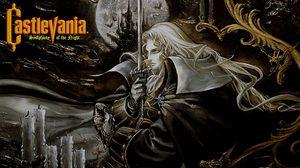 สูตรเกม CASTLEVANIA SYMPHONY OF THE NIGHT