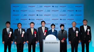 ต่างประเทศ: การเตรียมตัวเป็นเจ้าภาพ Olympic 2020 แบบ ยี่ปุ๊น ญี่ปุ่น