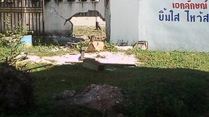 เกิดเหตุลอบวางระเบิดหน้าโรงเรียน ที่ อ.หนองจิก ปัตตานี โชคดีไร้ผู้บาดเจ็บ