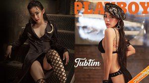 ทับทิม มัลลิกา เผยทุกสัดส่วนความเซ็กซี่จนหนุ่มๆ ต้องน้ำลายไหลบนปก PLAYBOY Thailand