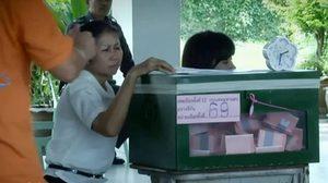 พรรคการเมืองไม่ขัดหากต้องเลื่อนการเลือกตั้ง