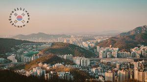 วิธีเปลี่ยนคำกริยาภาษาเกาหลี