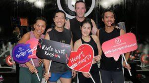 วู้ดดี้ นำทีมปั่นเพื่อหัวใจ ไรด์ วิท รีซั่น ปลี่ยนแรงปั่นเป็นเงินเพื่อช่วยมูลนิธิหัวใจแห่งประเทศไทย